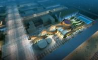 Expo 2015 Emirati Arabi Uniti UEA