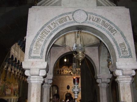Gerusalemme Santo Sepolcro