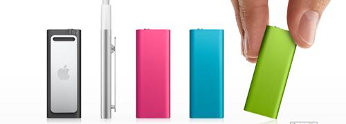 iPod Shuffle_1
