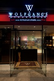 An Invitation to Remember: Opening of Wolgang's Steakhouse BGC