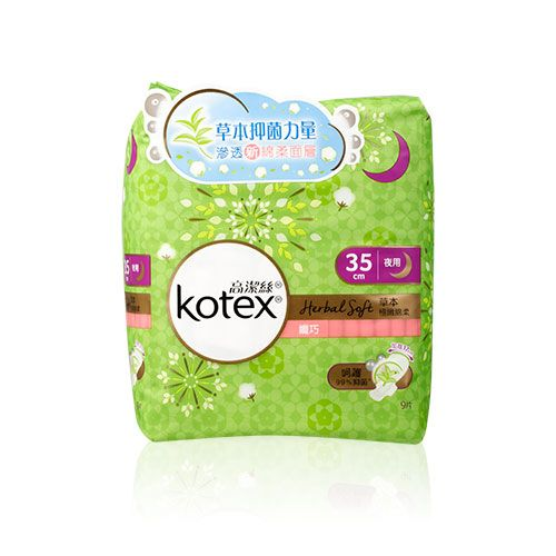 Kotex 高潔絲 草本極緻綿柔 纖巧夜用衛生巾35cm 9pcs - 香港卓悅化粧品官方網上商店