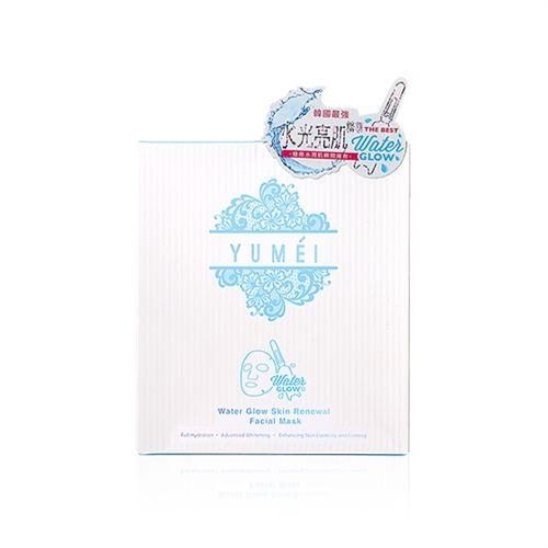 YUMEI 柔美 水光肌膚再生面膜 10pcs - 香港卓悅化粧品官方網上商店