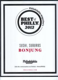Best of Philly 2012 - Bonjung 001