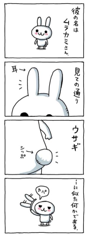 bonyoro_m1