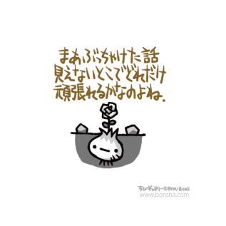 chibi1_19