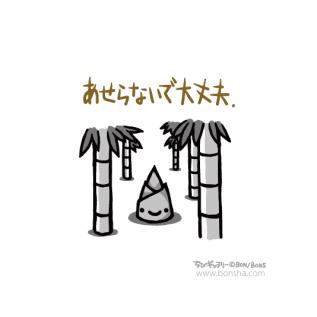 chibi1_5