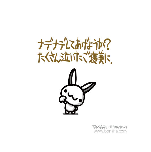 chibi1_56