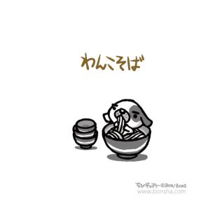 chibi2_52
