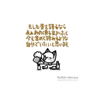 chibi3_37