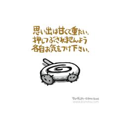 chibi4_47