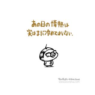 chibi4_57