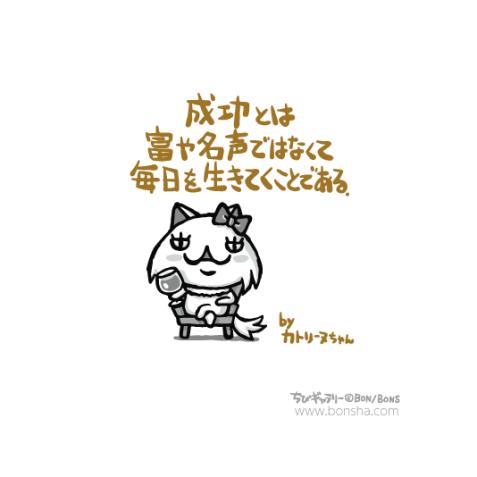 chibi4_60
