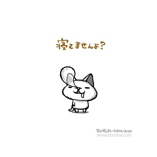 chibi6_41
