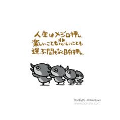 chibi6_59