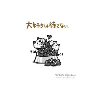 chibi7.5_40