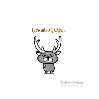 chibi7_18