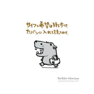 chibi7_59