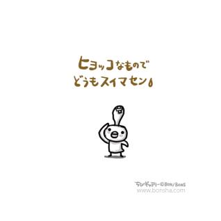 chibi8_22