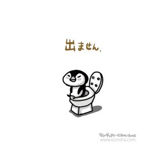 chibi8_55