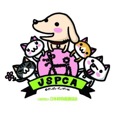 日本動物愛護協会キャラクターロゴです