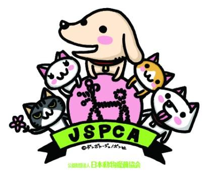日本動物愛護協会さんのCMが出来たそうです。