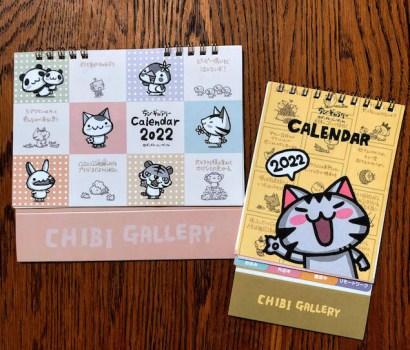 2022ちびギャラリースケジュール帳とカレンダーの発売について