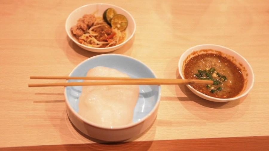 BEST of Brunei food : Ambuyat !