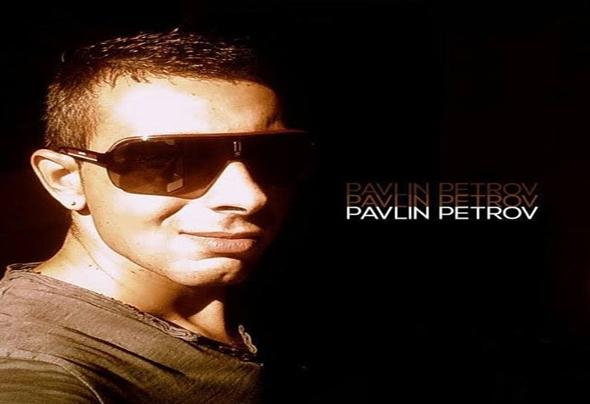 Pavlin Petrov
