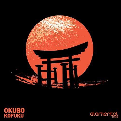 OKUBO – KOFUKU (BONZAI ELEMENTAL)