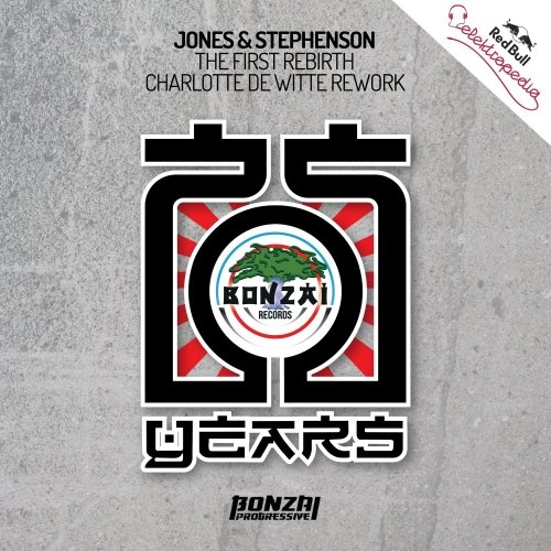 JONES & STEPHENSON – THE FIRST REBIRTH PRESENTED BY RED BULL ELEKTROPEDIA