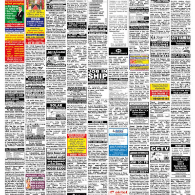 daily-thanthi classifieds