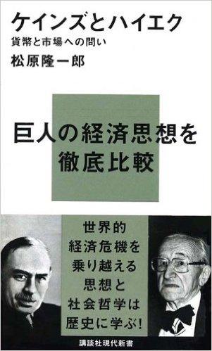 密林さんといっしょ(その3)