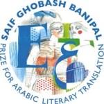 banipal prize logo