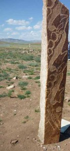 bookblast deer stone mongolia