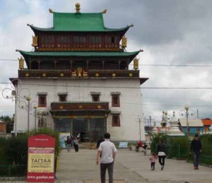 bookblast gandan tegchinlen monastery