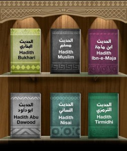 Sihah Sitta books pdf free download