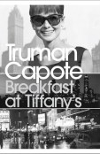 Breakfast at Tiffany's by Truman Capote