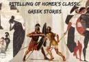 Retelling Of Homer's Classic