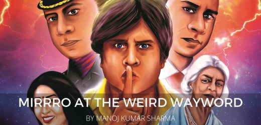 Book Review: Mirrro at The Weird Wayword by Manoj Kumar Sharma
