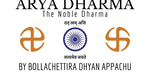 Book Review: Arya Dharma : The Noble Dharma by Bollachettira Dhyan Appachu