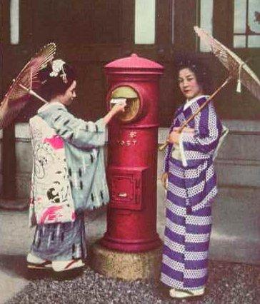 https://i0.wp.com/www.bookmice.net/darkchilde/japan/japan/kimono2.jpg