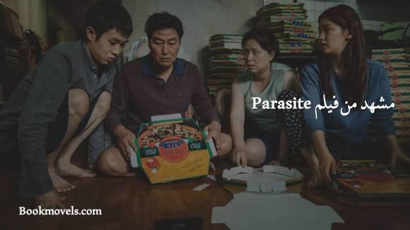 شرح ومراجعة فيلم Parasite