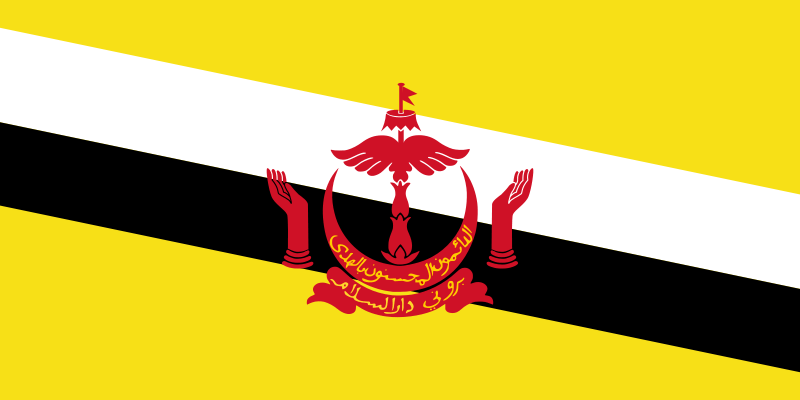 Brunei National Day | BOOK OF DAYS TALES