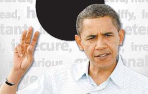 Barack Obama - three- trillion