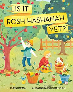 Is It Rosh Hashanah Yet?