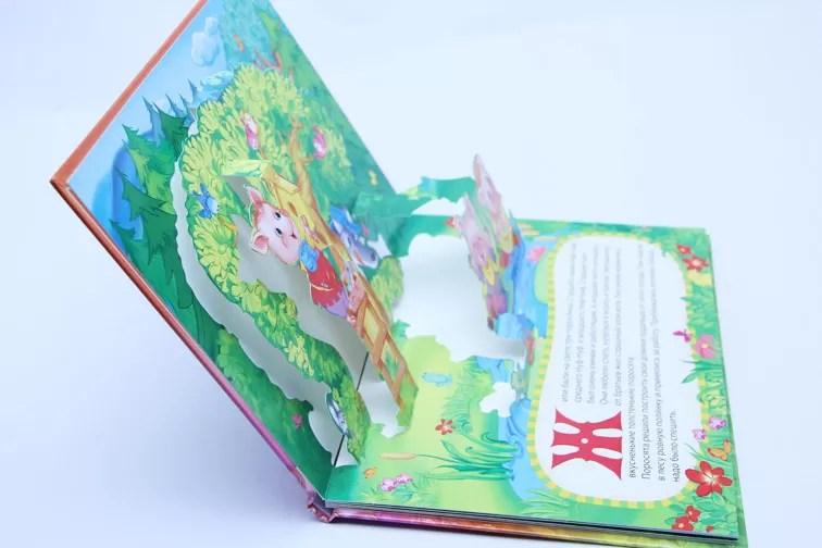 Risultati immagini per pop up di carta libro