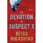 The Devotion of Suspect X book