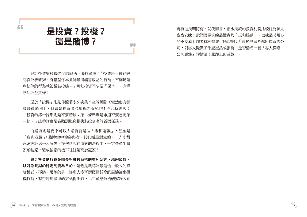 http://im2.book.com.tw/image/getImage?i=https://i0.wp.com/www.books.com.tw/img/001/072/88/0010728878_b_01.jpg?w=1260&v=57d13e02&w=655&h=609
