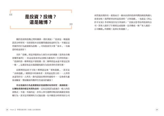 http://im2.book.com.tw/image/getImage?i=https://i0.wp.com/www.books.com.tw/img/001/072/88/0010728878_b_01.jpg?w=640&v=57d13e02&w=655&h=609