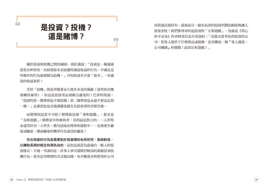 http://im2.book.com.tw/image/getImage?i=https://i0.wp.com/www.books.com.tw/img/001/072/88/0010728878_b_01.jpg?w=900&v=57d13e02&w=655&h=609